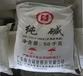 廣州南方純堿碳酸鈉廠價優勢批發工業級碳酸鈉