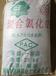 廣州現貨供應三國聚合氯化鋁PAC工業廢水處理混凝劑凈水劑