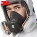 3M-6800防毒面罩-實用型防護全面罩
