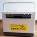 感染性樣本轉運箱LQ1115A生物安全運輸箱蕾群實業