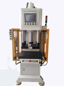 MIM件整形机,伺服油压机,热导管整形机,热压整形机