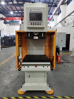 鑫勒川MIM伺服液壓整形機高精度率