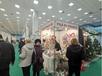 2020年羅馬尼亞輕工消費品展覽會(RLICGE)