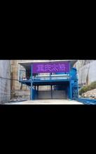 銅川板框壓濾機生產廠家圖片