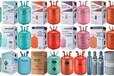 始興R508制冷劑商業專用自提價格