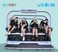 河北VR影院銷售