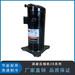 制冷设备4HP谷轮涡旋压缩机ZB29KQ(E)-TFD-558
