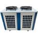 谷轮涡旋8匹全封闭U型空调箱式风冷冷凝机组