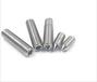 蘇州不銹鋼機米螺絲供應商