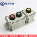 LA53-2H-3H-4H防爆控制消防按鈕