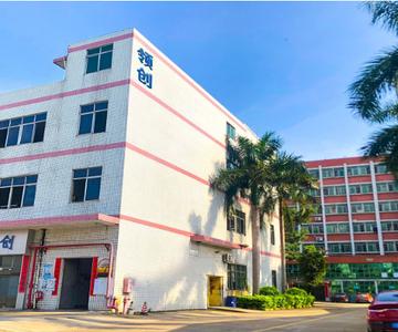 深圳市领创自动化技术有限公司