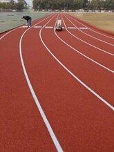 随州运动场塑胶跑道施工工艺图片
