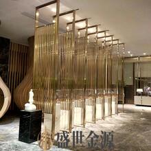 惠州高隔断不锈钢屏风图片