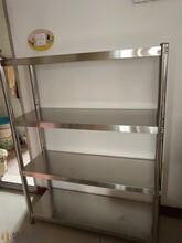 惠州廚衛不銹鋼置物架多層不銹鋼置物架圖片