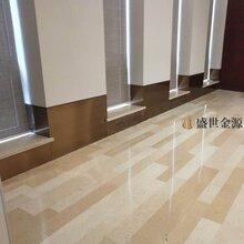 惠州不銹鋼踢腳線施工工藝圖片