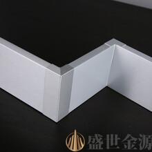 广东五金厂供给拉丝不锈钢踢脚线踢脚线不锈钢厚度图片