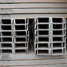 济南槽钢角钢销售竞博国际图片