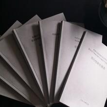 深圳做立项报告-可研收费低的报告图片