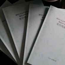 杭州做商业计划书-便宜做企划书可行图片