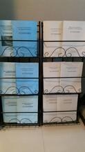 双鸭山编写可行性报告双鸭山资质公司图片