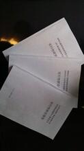 郴州代写可行性报告申请资金的报告图片