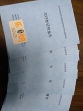 威海寫可行性報告公司-可研收費標準圖片