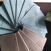 濮陽做可行性報告-給政府立項報告圖片