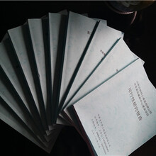 漯河編寫可行性研究報告公司-立項好通過圖片