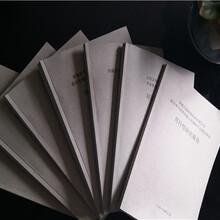 贛州編寫可行性研究報告公司-立項好通過圖片