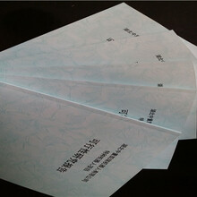 南京編寫可行性研究報告公司-立項好通過圖片