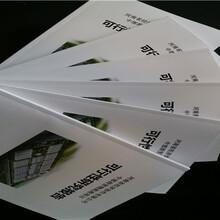 自貢編寫可行性研究報告公司-立項好通過圖片