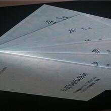 濱州代寫可行性報告-立項通過快圖片
