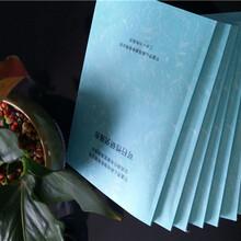 上海寫可行性報告的公司上海寫的可行圖片