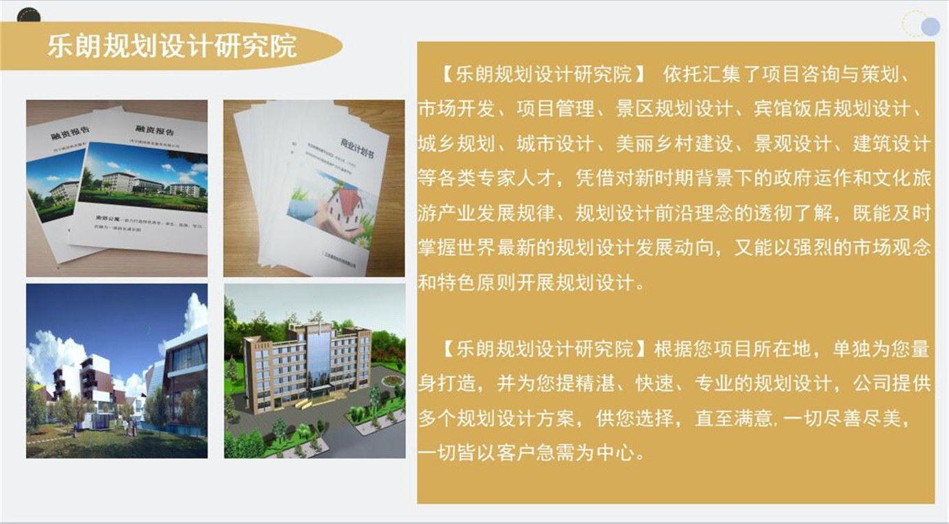 本溪做項目可行分析報告公司-做項目申請書