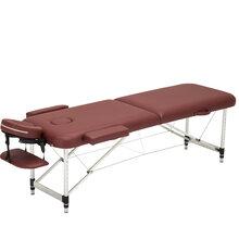纹身纹绣艾灸理疗床家用推拿床便携式手提美容床折叠按摩床