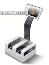 上海鞋楦设计开发,脚型三维扫描仪、医学脚型诊断、个性化定制鞋