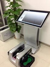 上海闵行脚型扫描仪,高端鞋定制,足部医疗研究,鞋垫定制