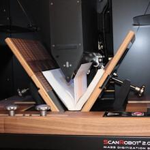 scanrobot全自动古籍扫描仪,非接触全自动翻页古籍扫描仪价格图片
