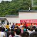 臺州土雞苗價格-廣州溫氏雞苗有限公司