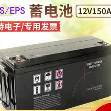 成都12V/100AH直流屏蓄电池供应商图片