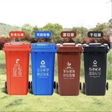 东莞垃圾桶批发图片