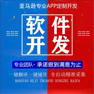郑州隽泰商贸必威官方下载