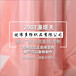 廠方直銷優質長期供應滌塔夫290T本白增白面料布