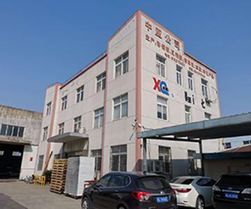 苏州中亚防火保温材料有限公司
