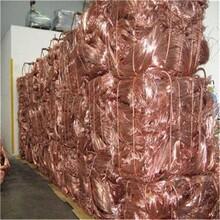 湖南鎳銅回收圖片