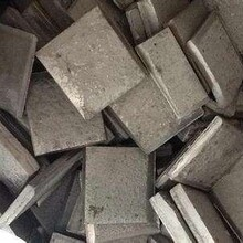 湖南純鎳回收報價圖片