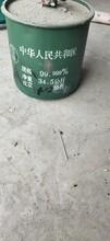 徐州水銀回收報價圖片
