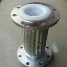 湖北廠家在線報價耐高溫高壓金屬軟管泵連接金屬軟管