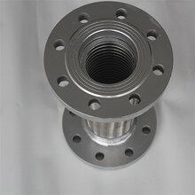 廣西廠家價格優惠法蘭空調金屬軟管外口金屬軟管