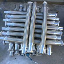 浙江厂家规格齐全电工工业金属软管酒厂用金属软管图片